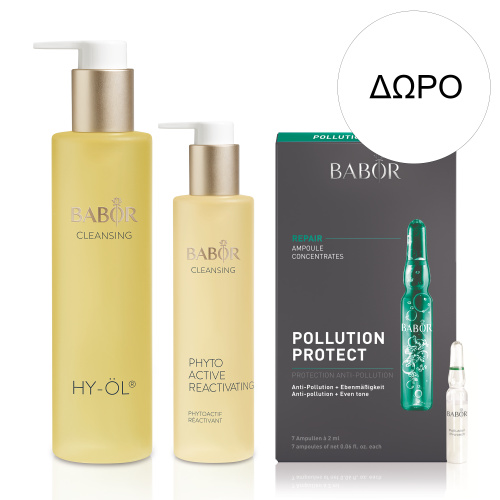 HY OL & Phytoactive Reactivation (αναζωογόνηση) & ΔΩΡΟ Pollution Protect Ampoules